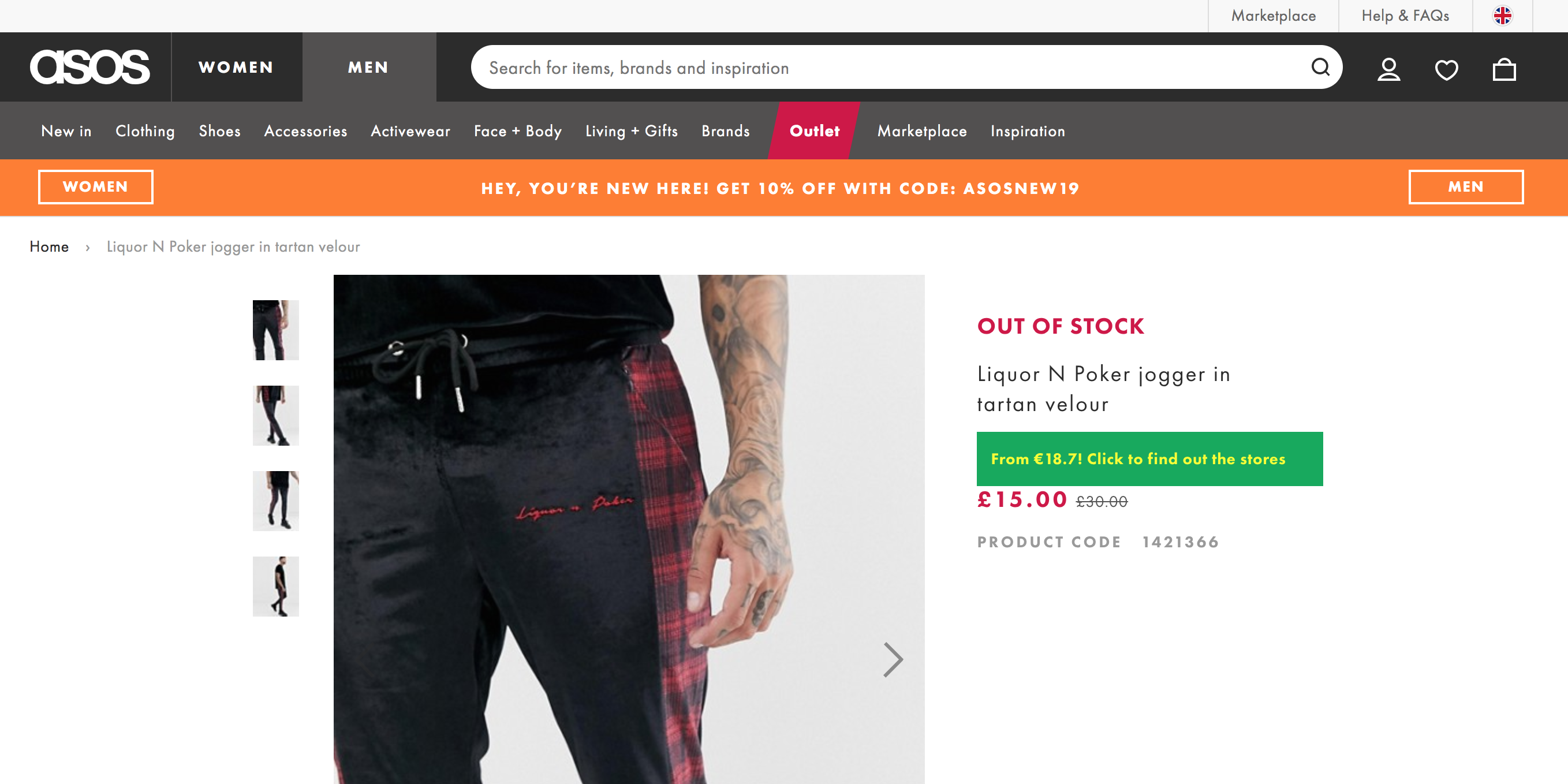 asos price comparison tool helping discover out of stock product